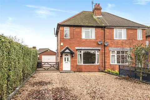 3 bedroom semi-detached house for sale - Princes Street, Metheringham, LN4