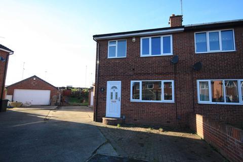 3 bedroom semi-detached house for sale - Halmshaw Terrace, Bentley
