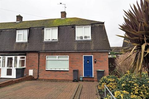3 bedroom house for sale - 3 bedroom End of Terrace House in Loughton