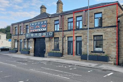 Land to rent - Bradford Road, Batley