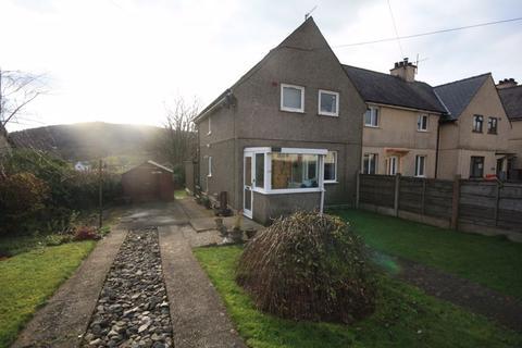 3 bedroom end of terrace house for sale - Waunfawr, Gwynedd