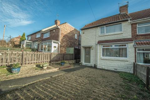 2 bedroom semi-detached house for sale - Cragside Gardens, Lobley Hill