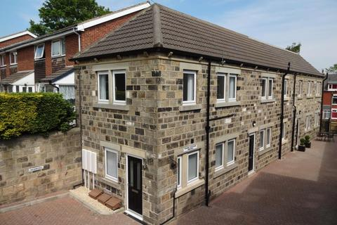 2 bedroom apartment for sale - Park House Mews, Broadway, Horsforth