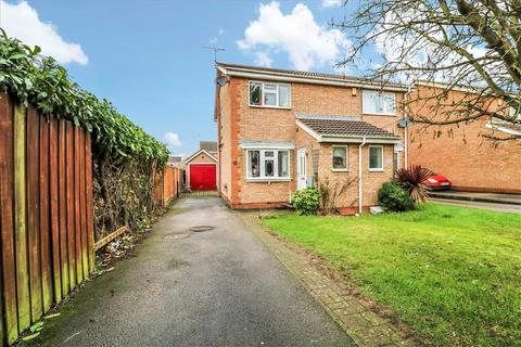 2 bedroom semi-detached house for sale - Honeysuckle Close, Lincoln