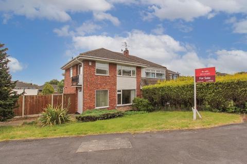 3 bedroom semi-detached house for sale - Mountfield Avenue, Sandiacre, NG10