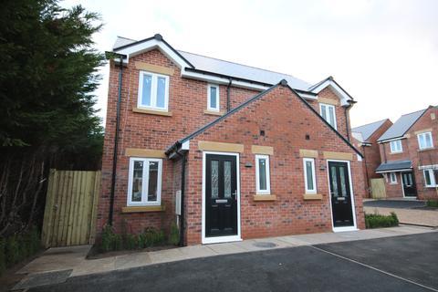 2 bedroom semi-detached house for sale - 12 Eden Grove, The Cedar (plot 1), Swallownest, Sheffield S26