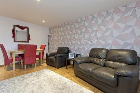 2 bedroom flat for sale - Provost Fraser Drive, Northfield, Aberdeen, AB16