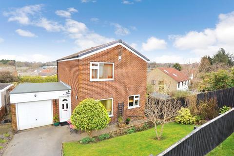 3 bedroom detached house - Burnside Close, Harrogate