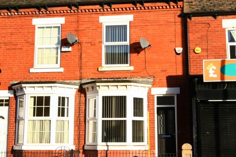 3 bedroom terraced house for sale - Staniforth Road, Darnall, Sheffield S9