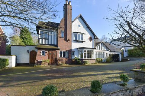 5 bedroom detached house for sale - Featherston Road, Streetly, Sutton Coldfield, West Midlands, B74