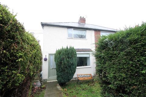 2 bedroom semi-detached house for sale - Glenavon Avenue, Chester Le Street, Co Durham, DH2