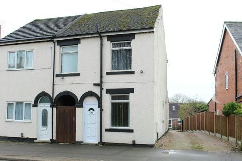 2 bedroom semi-detached house for sale - The Common , South Normanton, Alfreton