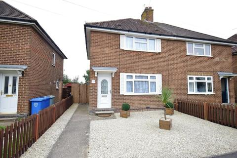 1 bedroom house share to rent - DOUBLE ROOM - ALL INCLUSIVE House Share- Hilltop Avenue, Desborough, Kettering