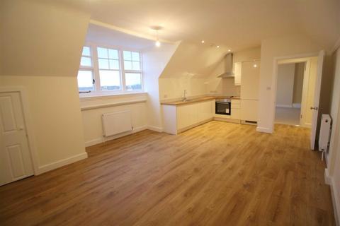 2 bedroom flat for sale - Park Lane, Chippenham