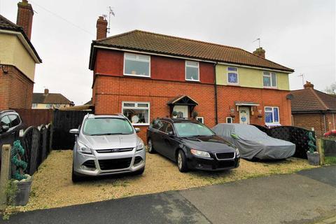 2 bedroom semi-detached house for sale - Queensberry Road, Ipswich