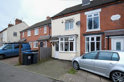 2 bedroom end of terrace house for sale - Clarence Road, Hinckley