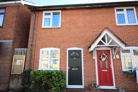 2 bedroom terraced house to rent - High Street, Westoning, MK45