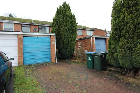 3 bedroom semi-detached house - Dorchester Way, Walsgrave, Coventry