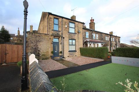 2 bedroom end of terrace house for sale - Moorside Road, Eccleshill