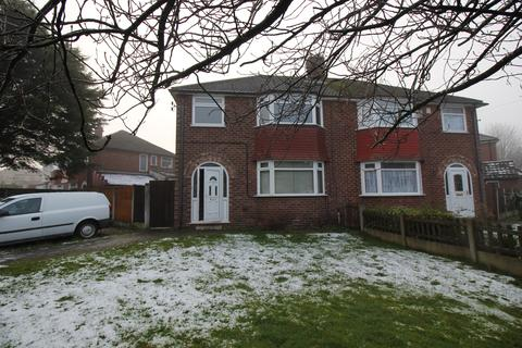 3 bedroom semi-detached house for sale - Vyner Grove, Ashton on Mersey Sale