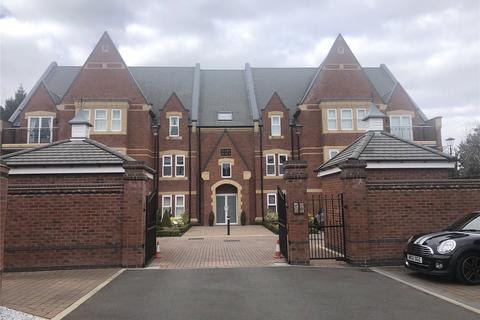 2 bedroom apartment for sale - Henry Fowler Drive, Wolverhampton, WV6