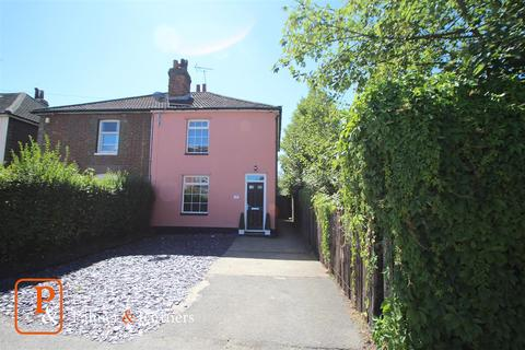 2 bedroom end of terrace house for sale - Ranelagh Road, Ipswich