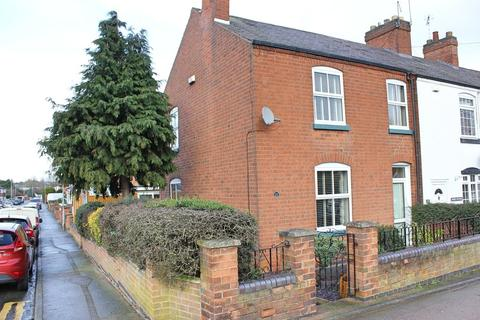 3 bedroom end of terrace house for sale - Enderby Road, Blaby, Leicester