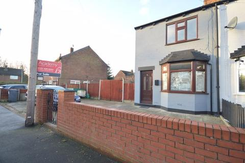 2 bedroom terraced house for sale - French Street, Widnes