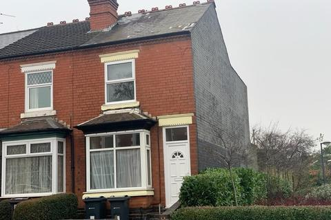 2 bedroom terraced house to rent - Fordhouse Lane, Stirchley, 2 Bedroom End Terrace