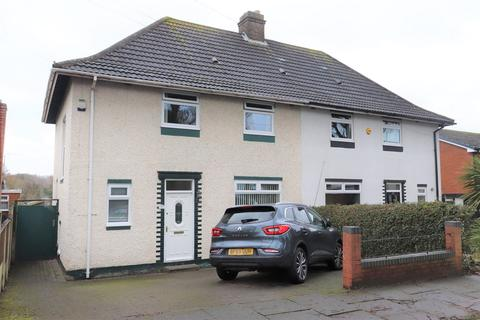 4 bedroom semi-detached house for sale - Coney Green Drive, Birmingham, B31