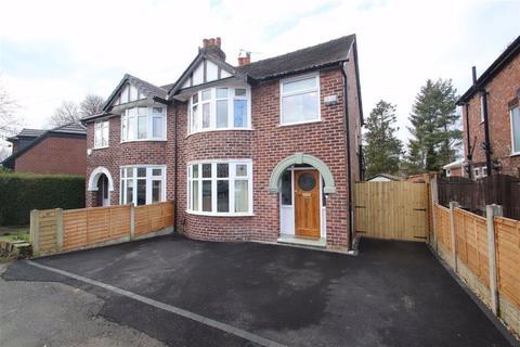 3 bedroom semi-detached house for sale - Hampson Crescent, Handforth