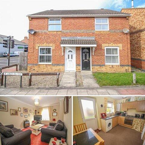 2 bedroom semi-detached house for sale - Lobley Hill Road, Gateshead