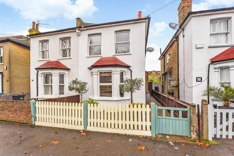 3 bedroom semi-detached house for sale - Blagdon Road, New Malden, KT3