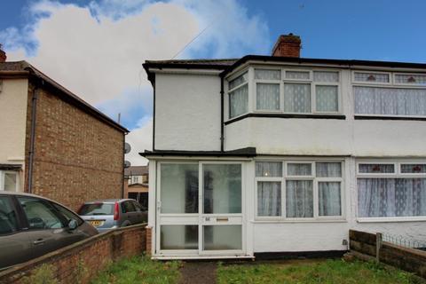 2 bedroom end of terrace house - Galliard Road, London