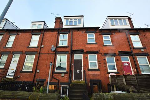 2 bedroom terraced house - Garnet Road, Leeds