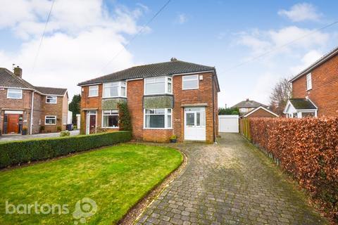 3 bedroom semi-detached house to rent - Warde Aldam Crescent, Wickersley