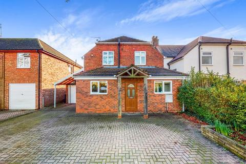 3 bedroom semi-detached house for sale - Longdales Road Lincoln