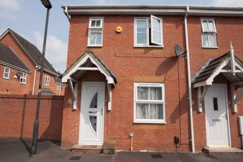 2 bedroom end of terrace house for sale - Carter Close, Abbey Fields, Swindon