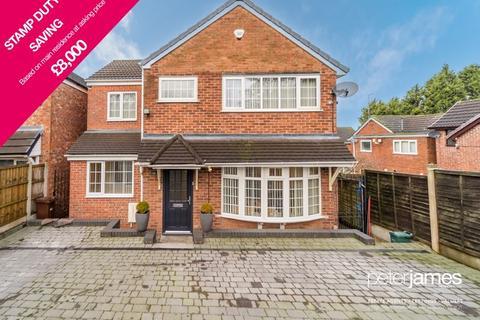 4 bedroom detached house for sale - Penn Road, Penn, Wolverhampton