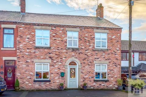 4 bedroom terraced house for sale - The Green, Eccleston, PR7 5TJ