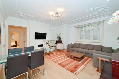 3 bedroom flat for sale - Hampshire House, 12 Hyde Park Place, W2