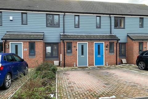 2 bedroom terraced house for sale - Saltwells Lane, Dudley, DY2 0AP