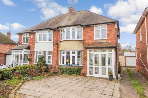 3 bedroom semi-detached house for sale - Oaston Road, Castle Bromwich