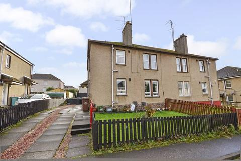 2 bedroom flat for sale - Hillview Avenue, Kilsyth
