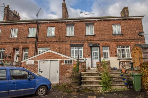 2 bedroom terraced house for sale - Exwick Hill, Exeter