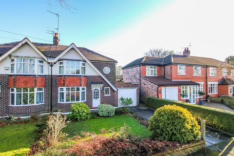 3 bedroom semi-detached house - Southgate, Flixton, Manchester, M41