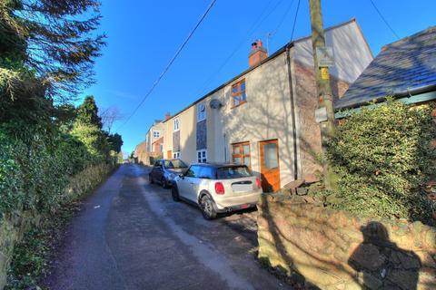2 bedroom cottage for sale - Hill Side, Markfield