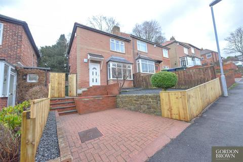 2 bedroom semi-detached house for sale - Ravenswood Gardens, Gateshead