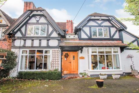 4 bedroom semi-detached house - Longton Road, Trentham, Stoke-On-Trent