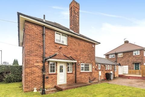 4 bedroom semi-detached house for sale - New Beacon Road, Grantham, NG31